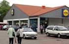 В Польше запрещают воскресную торговлю