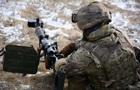 В зоне АТО ранены четыре бойца – штаб