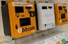 В Германии выставят на аукцион конфискованные биткоины