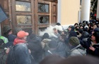 Посольство США засудило штурм Жовтневого палацу
