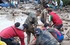 У Чилі понад 10 людей загинули внаслідок зсуву
