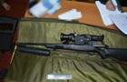 В Закарпатской области охотник застрелил пенсионера
