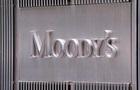 Moody s: Доля проблемных кредитов в Украине сократится на половину