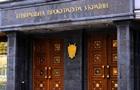 ГПУ повторно викличе Саакашвілі на допит