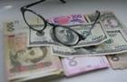 НБУ продав банкам на аукціоні $75 млн