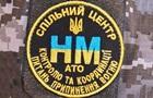В ДНР заявили о намерении Украины вывести офицеров из центра мониторинга