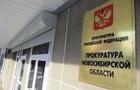 В России двух мужчин будут судить за убийство овчарки на шашлык