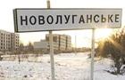Сепаратисти обстріляли Новолуганське, є жертви