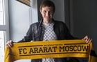 Московский футбольный клуб хочет выступать в чемпионате Армении