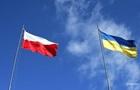 Польша назовет новые корабли в честь украинских городов
