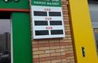 В Киеве вновь подорожал наличный доллар