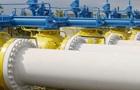 Американская компания вышла на газовый рынок Украины