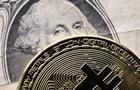 Bitcoin пережил сильную коррекцию