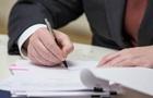 Порошенко підписав закон про встановлення газових лічильників