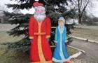 На Волыни Деду Морозу и Снегурочке оторвали головы