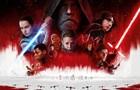 Фанаты Звездных войн  урезали  восьмой эпизод