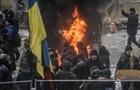 Закон о реинтеграции Донбасса. У Рады протестуют