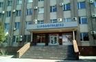 Сотрудников Кировоградгаза разыскивают за взятку в два миллиона