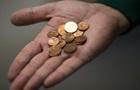 Эстония откажется от монет номиналом 1 и 2 евроцента