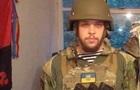 На Донбассе погиб боец - бывший студент католической семинарии