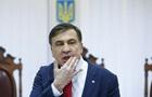 Саакашвили заявил об ускорении суда по депортации