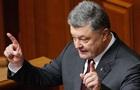 Порошенко прокомментировал закон о реинтеграции Донбасса