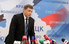 В ДНР раскритиковали закон о Донбассе