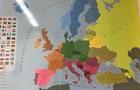 У празькій школі знайшли карту з  російським Кримом