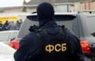 ФСБ заявила о задержании в Крыму украинца за надругательство над флагом РФ