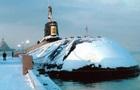 Россия утилизирует крупнейшие в мире подлодки
