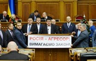 Итоги 18.01: Россия – агрессор, новый статус ЛДНР