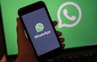 WhatsApp приступил к тестированию денежных переводов