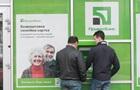 ПриватБанк привлек 2,3 млрд гривен рефинансирования