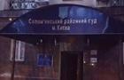 Дело о хищениях газа: суд арестовал топ-менеджеров компаний Дубиневичей