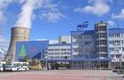 Защита отключила энергоблок на Ровенской АЭС