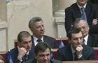Оппоблок заблокировал закон о Донбассе