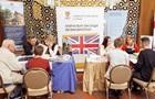 70 вузов и школ мира соберутся в Киеве и Одессе в последние выходные января