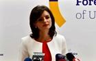 Украина усилит охрану дипучреждений за рубежом