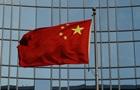 Китай обвинил США в нарушении территориальных вод