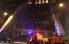 Пожар в Киеве: спасатели назвали возможные причины