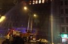 Пожар в здании в центре Киева ликвидирован