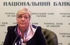 Гонтарева подытожила свое правление в Нацбанке