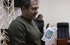 Киев требует допустить к Балуху врачей