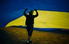 Украина празднует 99 День соборности: программа