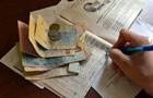 В Украине каждая вторая семья обратилась за субсидиями – СМИ