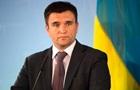 Клімкін прокоментував пропозицію Кремля щодо повернення кораблів