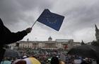 ЕС создает всемирный список контрафакта и пиратства