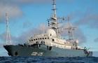 Российский корабль-разведчик заметили у берегов США