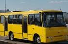 Четыре перевозчика подтвердили повышение цен в  маршрутках Киева