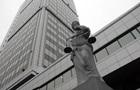 Украина выплатила по решениям ЕСПЧ 1,5 миллиарда